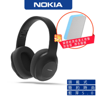 NOKIA 諾基亞 E1200 無線藍芽耳機 無線耳機 藍牙耳機 【好事成雙-買就送硅藻土地墊 2片】
