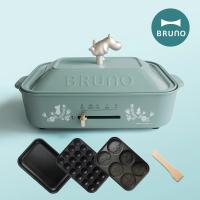 【日本BRUNO】嚕嚕米Moomin聯名款多功能電烤盤(內含平盤、章魚燒、六格聯名款)