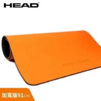 【HEAD】91cm加寬版專業瑜珈墊/運動墊12mm 台灣製(附專用工字形背帶)