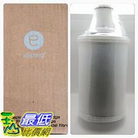 [106美國直購] 安麗濾水器紅外線殺菌濾心 ESPRING UV Light Water Replacement Cartridge