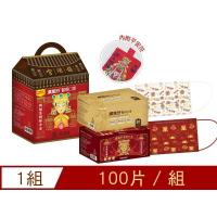 [現貨/限時下殺🔥] 摩戴舒 大甲媽祖口罩禮盒100片/盒 (2入100片) 全球藥局