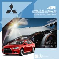 9Ap【免運】妮荳細緻皮避光墊三菱 Galand Lancer Space-Gear Challenger 台灣製
