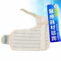 來而康 立迅 YASCO 醫療護具(未滅菌) 媽媽手矯正護套 護腕 護具