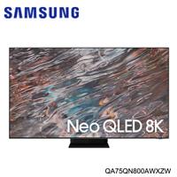 Samsung 三星 QA75QN800AWXZW 75型 Neo QLED 8K 量子電視 QN800A