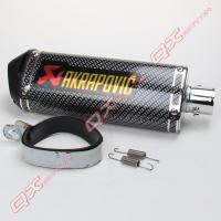 DODcqr250 越野摩托車排氣管尾段改裝靜音排氣管內有消音塞子