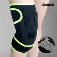 【Qlife 質森活】LifeWell醫療護膝(AK-100A)