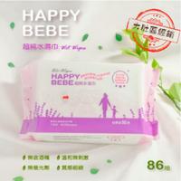 HAPPYBEBE~86抽有蓋/無蓋濕紙巾【24包/箱】