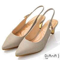【DIANA】1.5cm質感牛皮沖孔圖形穆勒涼鞋-夏日風情(卡其灰)