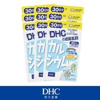 【DHC】成長乳鈣 30日份9入組(60粒/包)