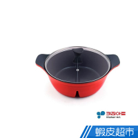 韓國Kitchen Art 雙格陶瓷不沾鴛鴦鍋 火鍋28cm 附蓋 免運 廠商直送 現貨
