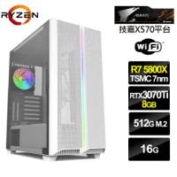 【技嘉平台】R7八核{銀翼虎將}RTX3070Ti獨顯水冷電玩機(R7-5800X/16G/512G_SSD/RTX3070Ti-8G)