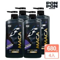 【澎澎MAN】麝香瑪卡控油蓬鬆洗髮露-680gx4(團購優惠)