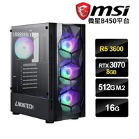 【微星平台】R5六核{阿根廷}RTX3070-8G獨顯電玩機(R5-3600/16G/512G_SSD/RTX3070-8G)