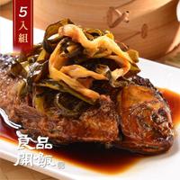 【良品開飯】南門系列 蔥烤鯽魚 5入組(每包1尾 150g 南門市場 億長御坊 逸湘齋 名菜 辦桌菜)