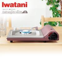 Iwatani 日製超薄高效能瓦斯爐 CB-TS-1型