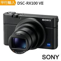 【SONY 索尼】RX100 VII /RX100 m7數位相機(平行輸入)