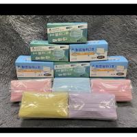 【現貨供應】成人口罩 雙鋼印 protos多倍醫療用口罩 /淺紫色/黃色/藍色/粉橘色 台灣製