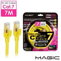 【MAGIC】Cat.7 SFTP圓線 26AWG光纖超高速網路線-7M(專利折不斷接頭)
