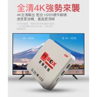 私訊優惠『現貨』PVBOX 普視盒子4G+64G  【台灣公司貨二年保固 內建ROOT】4G+32G 4G+64G 一年
