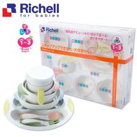 日本Richell利其爾TLI豪華餐具組禮盒(5M-學齡前適用)