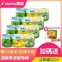 【綠巨人】金玉雙色玉米粒(340G*12罐)