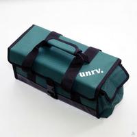 [阿爾卑斯戶外] UNRV 五斗袋/可扁平化收納袋 AD0091