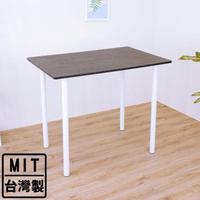 【美佳居】深80x寬120x高98/公分(PVC防潮材質)長方形高腳桌/吧台桌/洽談桌/餐桌(四色可選)