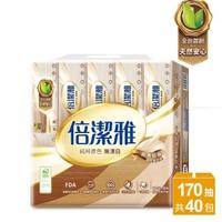 【倍潔雅】無漂白抽取衛生紙 PEFC(170抽10包4袋/箱)