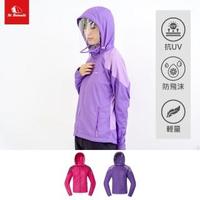 【St.Bonalt 聖伯納】機能時尚抗UV防護夾克 女款 0047(含防護面罩、防風、防飛沫)
