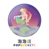 【PopSockets 泡泡騷】二代 PopGrip 美國 No.1 時尚手機支架(小美人魚)