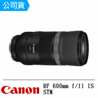 【Canon】RF 600mm F11 IS STM(公司貨)
