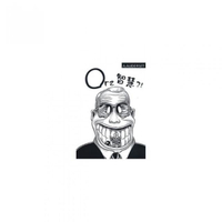 Orz智慧?!(精裝)
