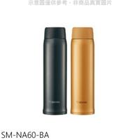 樂點3%送=97折★象印【SM-NA60-BA】600cc旋轉超輕量(與SM-NA60同款)BA黑色保溫杯