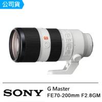 【SONY 索尼】FE 70-200mm F2.8 GM 望遠變焦鏡頭(公司貨)