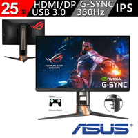 【ASUS 華碩】ROG Swift PG259QNR 25型 360Hz G-Sync 電競液晶螢幕(1ms/HDR10/Fast IPS)