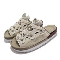 【NIKE 耐吉】拖鞋 Offline 2.0 厚底 舒適 男女鞋 半包拖鞋 軟木塞 多層次鞋面 輕便 卡其(CZ0332-201)