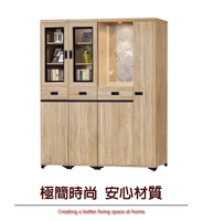 【綠家居】史可加 時尚5.3尺木紋六門高雙面櫃/玄關櫃組合