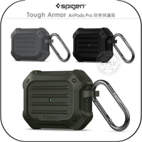 《飛翔無線3C》Spigen Tough Armor AirPods Pro 防摔保護殼│公司貨│耳機保護套