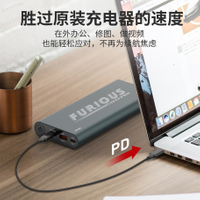 🔥 iWALK愛沃可充電寶 26800mAh大容量 F100W行動電源 PD 快充 100W 閃充 適用Macbook