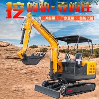 熱銷小型農用挖掘機 微型果園大棚小挖機家用挖土機 多功能迷你小鉤機