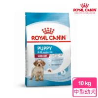 【ROYAL 法國皇家】中型幼犬專用飼料MP 10KG(狗乾糧 狗飼料)