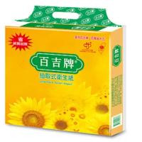 【百吉牌】百吉牌抽取式衛生紙110抽*72包/箱(百吉牌、衛生紙、抽取式衛生紙)
