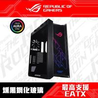 【ASUS 華碩】ROG Strix Helios 中塔式電競機殼(黑)