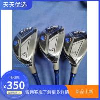 ☚▬2020球桿XXIO XX10男士桿 MP1100高爾夫球小雞腿 多功能鐵木桿