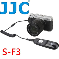 【JJC】Fujifilm副廠快門線S-F3(可換線式相容富士原廠RR-90快門線 適GFX50S XPRO2 XH1 XT2 XT20 XA5)