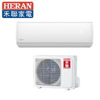 振興再享5%回饋【HERAN 禾聯】變頻 分離式 一對一 頂級旗艦型冷暖空調 HI-GF63H/HO-GF63H(適用坪數約10-11坪、6.3KW)