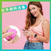 【防疫大作戰】消毒抗菌洗手環套裝組_附瓶(酒精 隨身消毒 洗手 防疫)