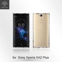 【Metal-Slim】Sony Xperia XA2 Plus(強化防摔抗震空壓手機殼)