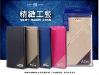 ATON 鐵塔系列 Sony Xperia L3 手機皮套 隱扣 側翻皮套 可立式 可插卡 含內袋 手機套 保護殼 保護套