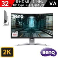 【BenQ】EX3203R 32型 VA 2K HDR舒視屏 144Hz 支援FreeSync2 Type-C介面 曲面電競螢幕(16:9/VA/144Hz)